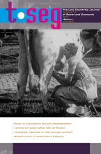 , TSEG - Volume 18 - Issue 2 - 2021