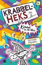 Inky Willis , Krabbelheks - Kattebel in de klas