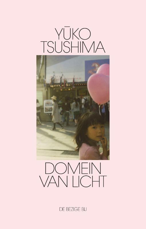 Yuko Tsushima,Domein van licht
