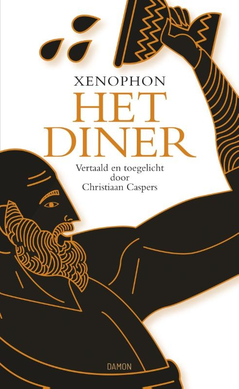 Xenophon,Xenophon, Het diner