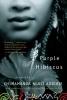 Adichie, Chimamanda Ngozi,Purple Hibiscus