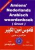 <b>Sharif Amien</b>,Amiens Nederlands Arabisch woordenboek groot