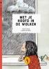 Theo  Olthuis,Met je hoofd in de wolken (set van 6)