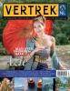 Ger  Apeldoorn Heleen  Ronner  Boris  Dittrich  Rob  Hoekstra,VertrekNL 34