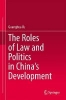 Yu, Guanghua,The Roles of Law and Politics in China`s Development