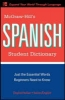 Qualls, Regina,McGraw-Hill`s Spanish Student Dictionary