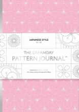 The Dreamday Pattern Journal