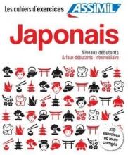 Catherine Garnier,   Nozomi Takahashi Coffret Cahiers d`exercices JAPONAIS debutants + faux-debutants/intermediaire