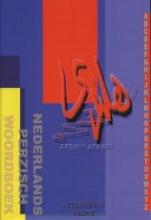 A.  Afkari Nederlands-Perzisch woordenboek