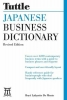 Lafayette de Menthe Boye, Tuttle Japanese Business Dictionary