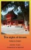 Soseki, Natsume, Ten nights of dreams