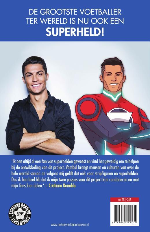 Cristiano Ronaldo,Striker Force 7