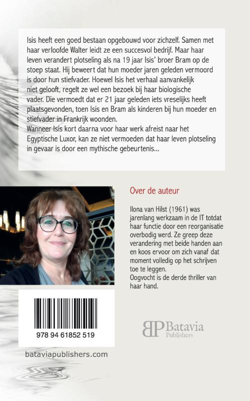 Ilona van Hilst,Oogvocht