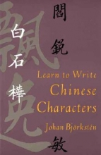 Bjorksten, Johan Learn to Write Chinese Characters