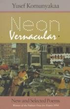 Komunyakaa, Yusef Neon Vernacular