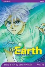 Hiwatari, Saki Please Save My Earth, Volume 18