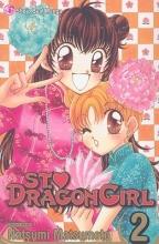 Matsumoto, Natsumi St. Dragon Girl 2