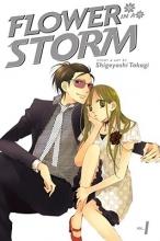 Takagi, Shigeyoshi Flower in a Storm, Volume 1