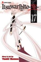 Iinuma, Yuuki Itsuwaribito 17