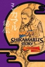 Higashiyama, Akira Naruto