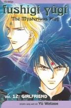 Watase, Yuu Fushigi Yugi, Vol. 12