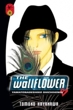Hayakawa, Tomoko The Wallflower 33
