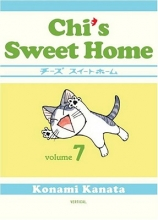 Kanata, Konami Chi`s Sweet Home, Volume 7