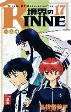 Takahashi, Rumiko Kyokai no RINNE 17