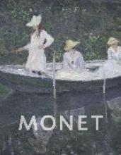 Küster, Ulf Monet