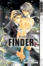 Yamane, Ayano Finder 05