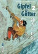 Taniguchi Gipfel der Götter 02