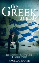 Angelos  Ioannis The Greek Tragedy