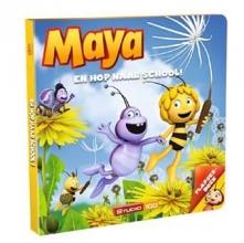 Gert  Verhulst Maya kartonboek: En hop, naar school!