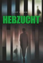 Joop Hoekman , Hebzucht