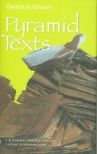 al-Ghitani, Gamal Pyramid Texts