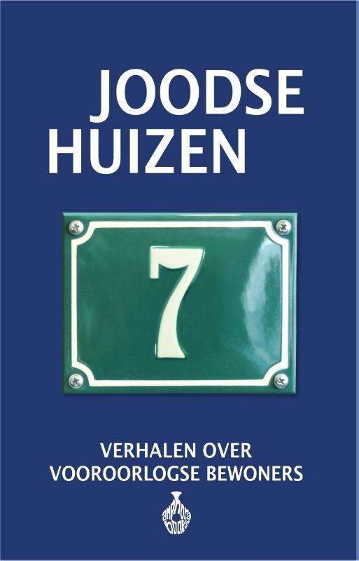 ,Joodse huizen 7