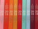 Gert Jan  Slagter,De Best Verzorgde Boeken 2018   The Best Dutch Book Designs