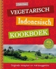 <b>Ciska  Cress</b>,Vegetarisch Indonesisch kookboek