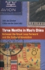 <b>Erik-Jan  Zürcher, Kim van der Zouw</b>,Asian History Three months in mao`s China