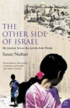 Susan Nathan The Other Side of Israel