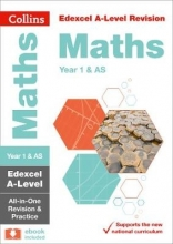 Collins A-level Edexcel A-level Maths AS Year 1 All-in-One Revision and Practice