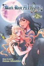Mizushiro, Setona Black Rose Alice 2