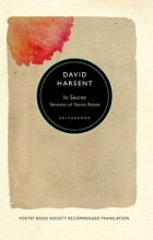 Yannis Ritsos,   David Harsent In Secret