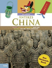 Fullman, Joe Antikes China - Das Mitmachbuch