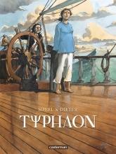 Sorel/ Dieter Typhaon 01
