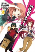 Wagahara, Satoshi The Devil Is a Part-timer! the Novel 2