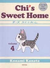 Kanata, Konami Chi`s Sweet Home 4