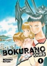 Kitoh, Mohiro Bokurano Ours 1