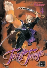 Oh!great Tenjo Tenge, Volume 4
