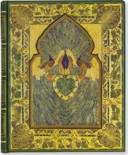 The Great Omar III Journal